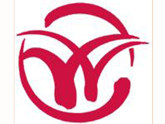 Impulstag Schweiz. katholischer Frauenbund im Kanton Uri